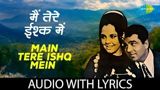 Main Tere Ishq Mein with lyrics | मैं तेरे   - YouTube