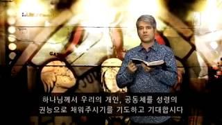 [사도행전 2:14-39] 베드로의 설교 Peter's Sermon