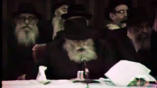 New Erev Rosh Hashanah Farbrengen