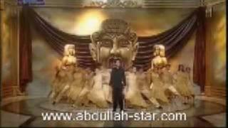 مازيكا بيحن عبدالله الدوسري برايم3 تحميل MP3