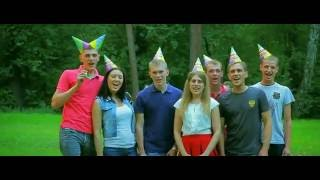 Смотреть онлайн Поздравление с Днем рождения Леонида (Лени)