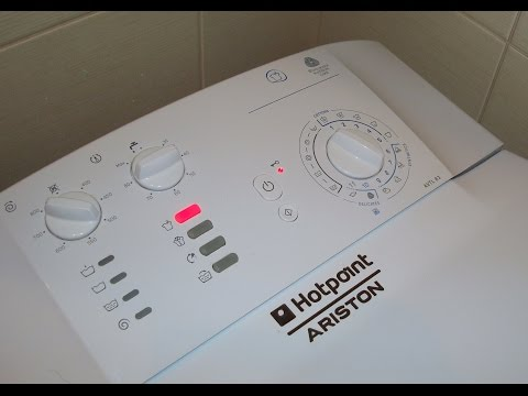 Ремонт Ariston HotPoint AVTL 83 | Модуль Evo 2