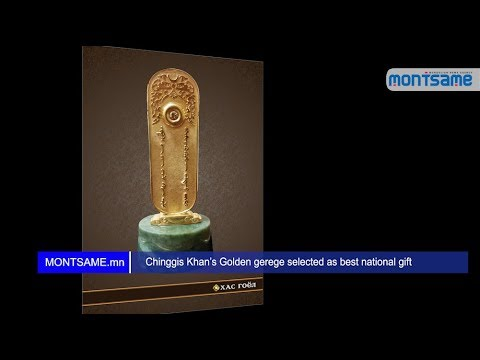 Chinggis Khan's Golden gerege selected as best national gift