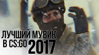 Купить Counter Strike:Global Offensive random steam key