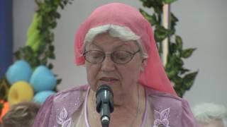 Цыгвинцева 2017  часть 1