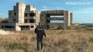 Крым, Судакский  апокалипсис