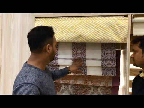 Curtain Blind In Ghaziabad पर्दे के ब्लाइंड गाज़ियाबाद