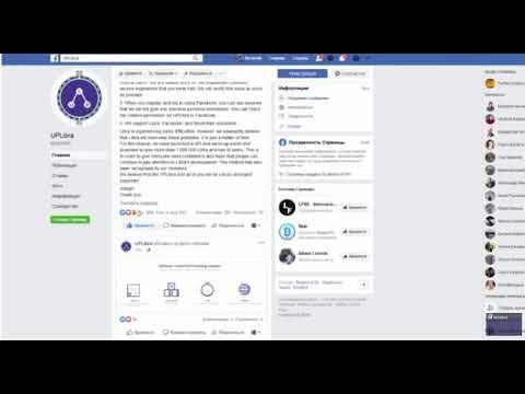 Libra от Facebook проектом UPLibra Новости Вся правда о раздаче LIBRA