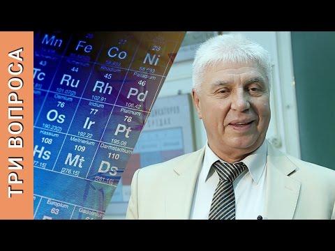 Каким должен быть школьный урок химии? Интервью с Олегом Габриеляном
