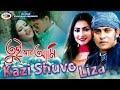 Tui Ar Ami | Kazi Shuvo | Rubel | Punny | Bangla New Song 2018 | Official Video