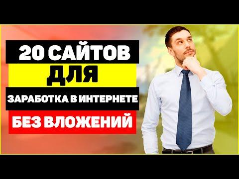 Вакансии ипотечный брокер красноярск