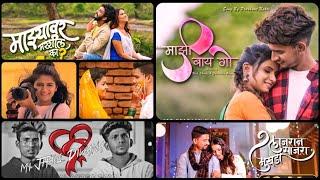 Love Marathi Song 2021| reel songs | Marathi love jukebox | Instagram Viral Song | New Marathi Songs