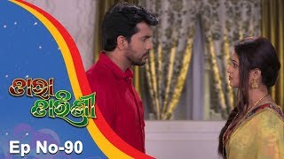 Tara Tarini | Full Ep 90 17th Feb 2018 | Odia Serial - TarangTV