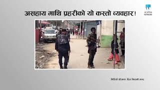 In video: Cop goes barbaric against vagabond