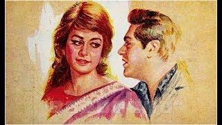 Ek Sunehri Sham Thi & Mere Sanam Tu Jo Nahi Lata