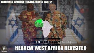 REFORMED APOLOGETICS DESTROYED 2 :  HEBREW WEST AFRICA REVISITED