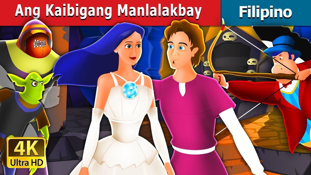 Ang Kaibigang Manlalakbay | Kwentong Pambata | Filipino