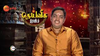 Lawrence Latest Tamil Full Movie - 2017 Tamil Full Movies - Latest Tamil Full Movies
