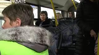 Сочинцы за проезд в автобусе теперь расплачиваются банковской картой. Новости Эфкате Сочи