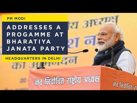PM Modi addresses a progamme at Bharatiya Janata Party Headquarters in Delhi