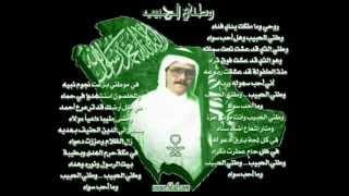 """تحميل اغاني طلال مداح عشب الفخر """"وطنية"""" MP3"""