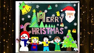 Christmas Blackboard Decoration / Christmas School Bulletin Board | Christmas Day Display Board Idea