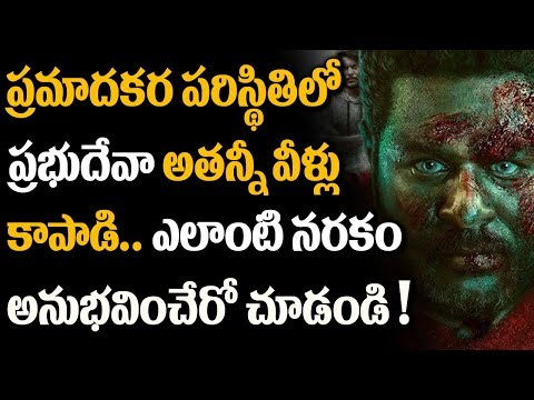 Prabhu Deva's MERCURY Silent Thriller Movie TRAILER Review | Karthik Subbaraj | PA Ranjith