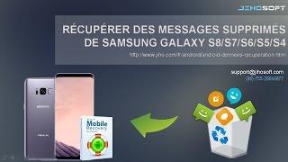 comment espionner les SMS a distance samsung