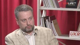 Валентин Землянский: У государства нет никаких рычагов контроля за «Нафтогазом»
