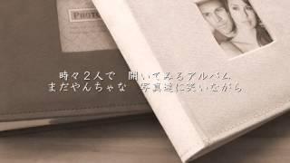未来予想図Ⅱ-DREAMSCOMETRUE
