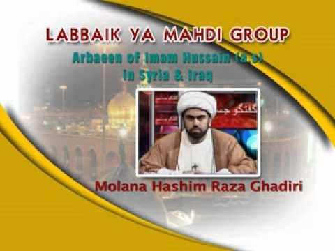 1 Labbaik Ya Mahdi Final_WMV V9.wmv