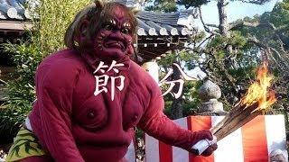 Kepsen Kepos Japan Vlog#37: Setsubun matsuri/ Сэцубун мацури в Киото.