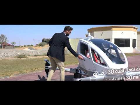 Dubai to have Flying Drone Taxi