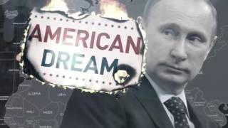 Европа не может без России!!! Россия против США