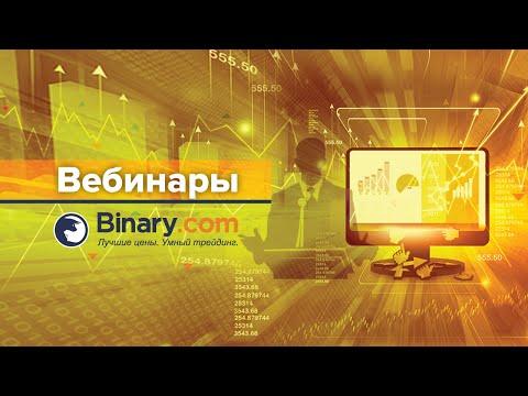 Заработок на криптовалютах видео 2019