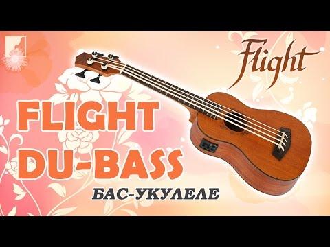 Обзор бас-укулеле Flight DU-BASS MAH/MAH