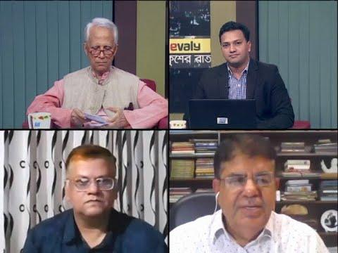 Ekusher Rat || একুশের রাত || জাতিসংঘে ভাষণ; সবার জন্য টিকা চান প্রধানমন্ত্রী || 27 September 2020 || ETV Talk Show