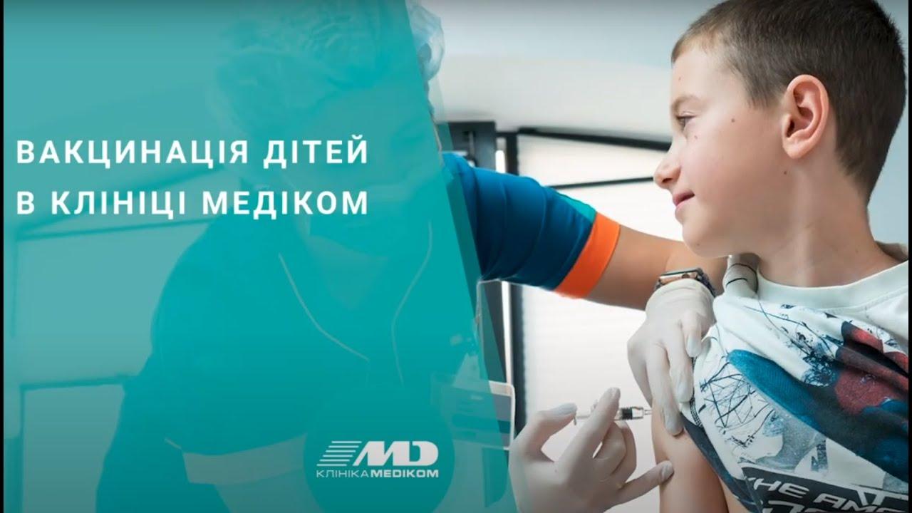 Вакцинация Энджерикс-В