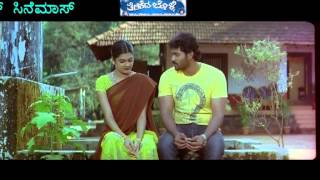 Telikeda Bolli Tulu Movie