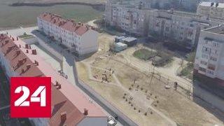 Стройка моста: керченские семьи сменили бараки на квартиры