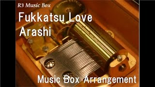 Fukkatsu Love/Arashi [Music Box]