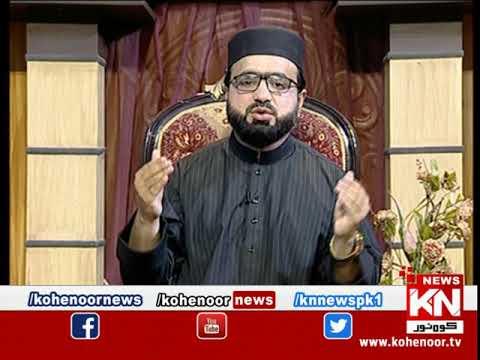 Istakhara 07 April 2021 | Kohenoor News Pakistan