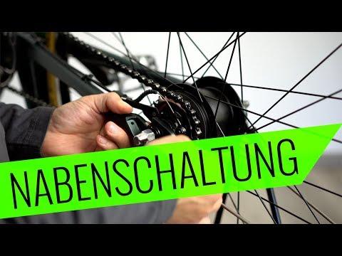 Hinterrad Aus/Einbau Nabenschaltung - Fahrrad.org