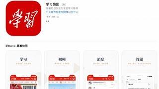大陸新聞解讀592期_熱點解讀:華為5G與學習強國App