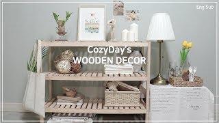 Eng) Wooden Style Room Decor (IKEA·MUJI)🧸따뜻한 원목 인테리어 (이케아·무인양품)