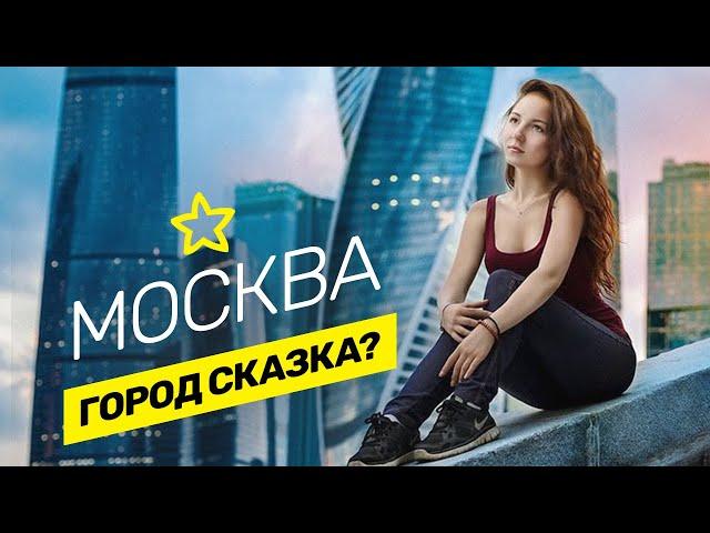Pronunție video a Москв în Rusă