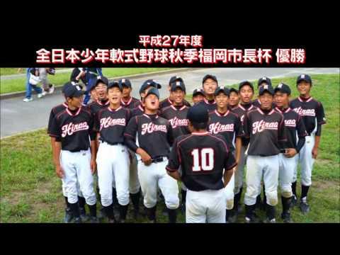 福岡市立平尾中学校 野球部