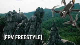 Белый город, Приморский край. Fpv drone flight ✈️