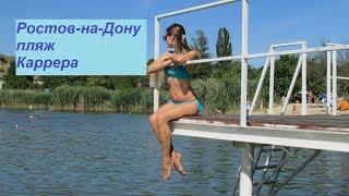 Куда поехать на рыбалку в ростовской области с детьми