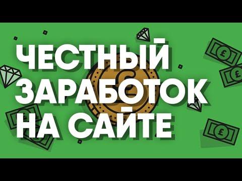 Видео уроки торговля бинарными опционами